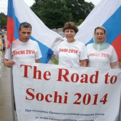 Дорога к Сочи 2014